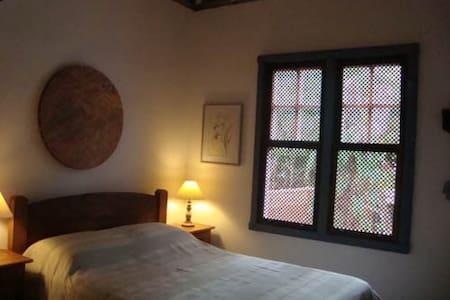 BEM RECEBER - Casa da Maria Luiza - Apartment