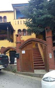 το κιτρινο σπιτι . The yellow house - Chortiatis, ΧΟΡΤΙΑΤΗΣ