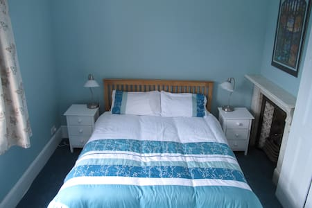Lovely double room near the University - Reading - Dom