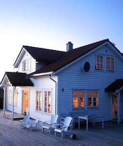Sommerhus stemning hele året ! - Masfjordnes - Casa