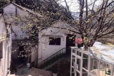 隔壁 - Jinhua - Reihenhaus