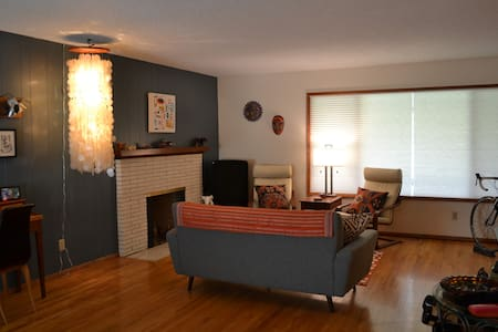 Explore Portland from this Mid-Century Oasis! - Portland - House