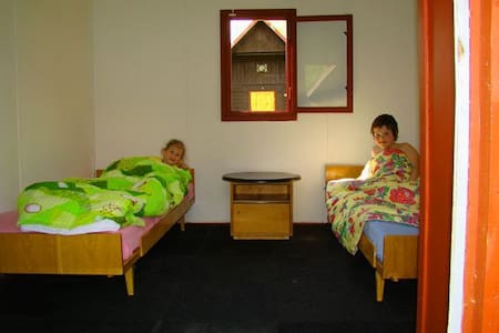 Bungalow for 2 persons - Domek parterowy