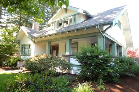 New Listing!! Park Place - House
