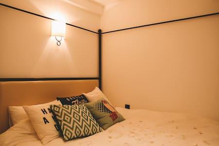 玉心房le petit hotel~钟楼旁安静舒适的小院儿独立北卧~ - Xi'an - Apartment