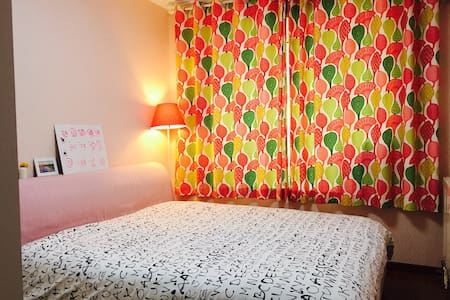 Sweet A New Private  Marster Bedroom - Beijing - Apartment
