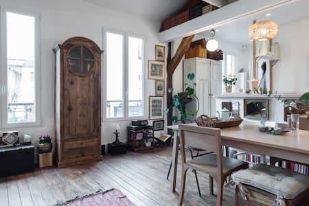 Brooklyn touch à 300 m de Paris - Apartment