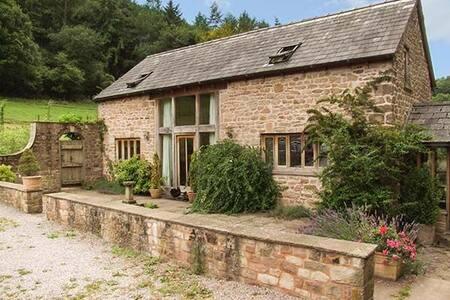 The Lodge Farm Barn - Hus