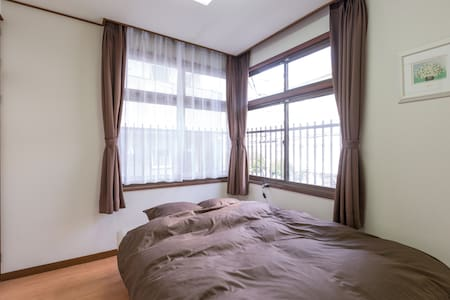 I'm house C 5min from Kyoto Station - Hus