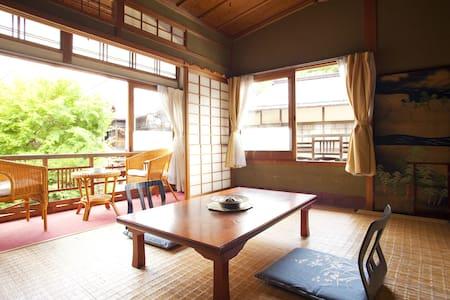 NO MEAL! Masugen Hot Spring Ryokan - Andere