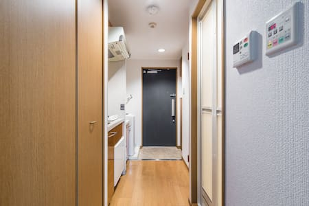1min from Station Kyoto sightseeing - Kyōto-shi - Apartment