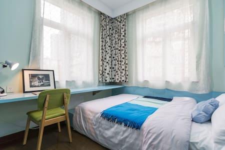 【Discount】Sky Room @Angel Apartment in Xujiahui - Apartment