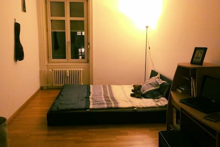 Private room near to Messeplatz! - Daire