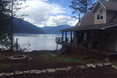 Life is Better on Kootenay Lake! - Haus