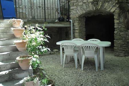 Charmante petite maison provençale - Hus