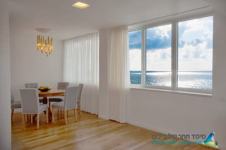 Beauriful location by the Hertzeliah beach - Herzliya - Huoneisto