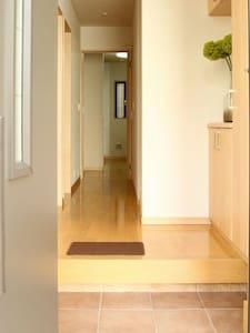 share room&share house! Lee's house - Taito-ku - Hus