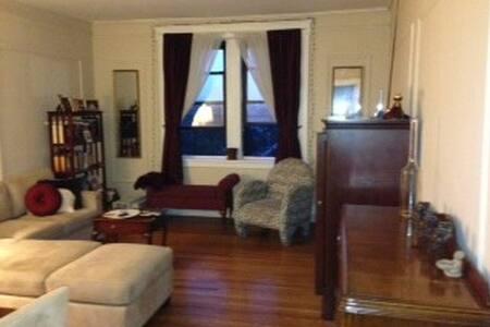 Georgous Apt.. Room for rent .. - Lejlighed