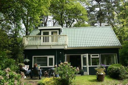 Boshuis - Rumah
