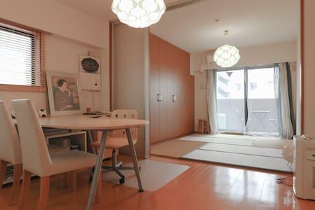 KYT KarasumaOike: APT 36sqm2bike&wifi - Appartement