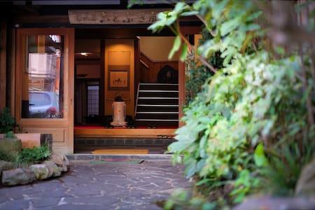 Kotobuki Global Inn - Ureshino-shi - Bed & Breakfast