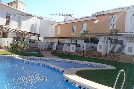 Fantastic 2 bedrooms house - Townhouse