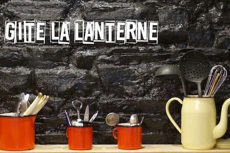 Gîte la Lanterne proche de Rennes - Corps-Nuds - Apartment