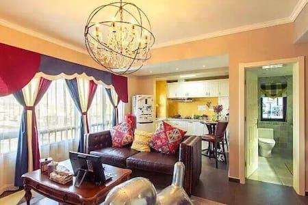 与清风和蓝天零距离的趣味混搭风格整套公寓in Kunming - Appartement