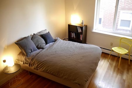 One bedroom apartment with a parking spot - Boston - Apartment