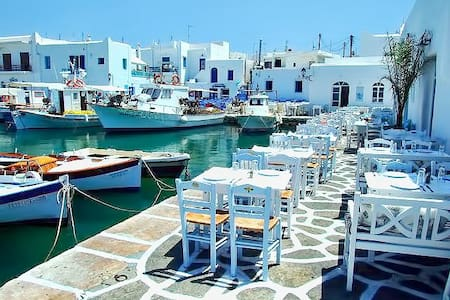 PAROS NAOUSSA ΤRADITIONAL HOUSE FOR FAMILIES for 5 - Naousa