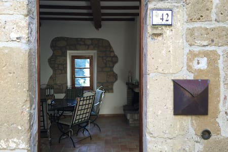 Beautiful townhouse in authentic Etruscan city - Sorano - Townhouse