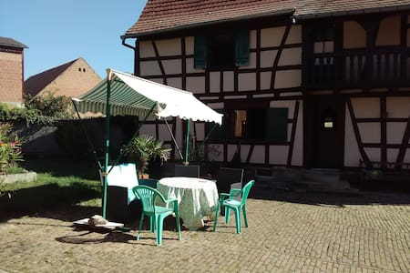 2 private rooms in friendly Alsace house - Casa