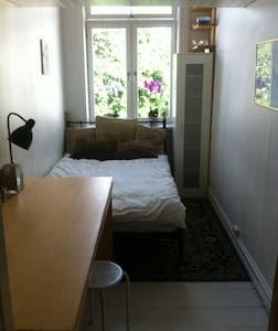 Room close to city center, peaceful area. - Oslo - Apartment