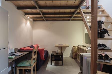 Modern Loft in Old Beijing Hutong - Peking