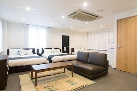 2E Yufuin sta 1 min. Max 8 ppl - Apartment