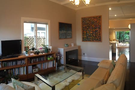 Peaceful Charming Oasis in Parnell - Auckland