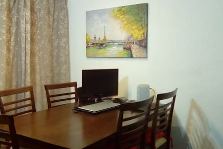 Comfortable appart, double room, good transport - Montevideo - Apartment