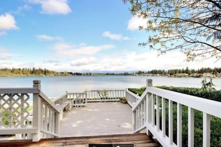 Lake front getaway on Lake Tapps - Lake Tapps - Casa