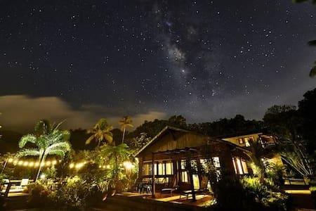 The Villa @Rainforest Inn - Río Grande
