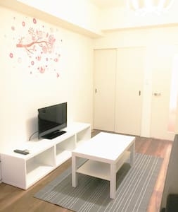 1 minute walk from the subway ★ Comfortable bath - Hakata-ku, Fukuoka-shi - Condominio