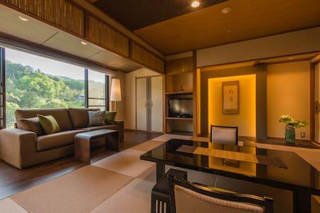 【和】Modern Room Luxury Onsen Hot Spring marukyu - Haus