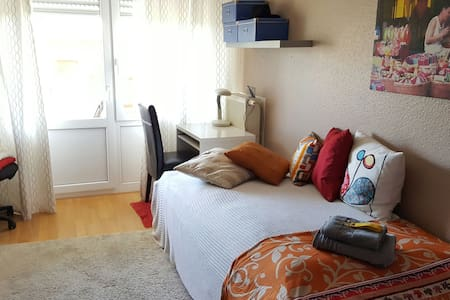 Cozy bed-room in Freiburg - Freiburg - Apartemen