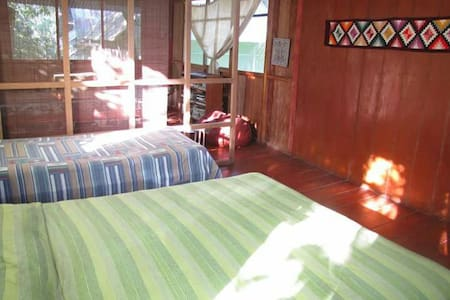 Cuarto Campestre/Country Guesthouse - Iquitos - Apartment