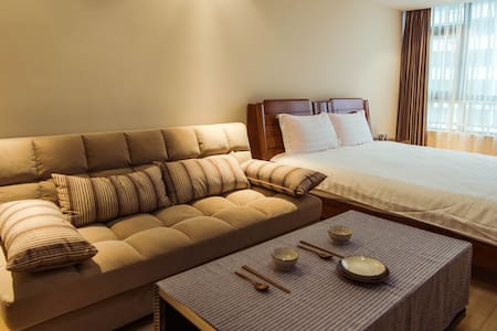 干净明亮的公寓 适合单人/情侣/带小孩的家庭 - Qingdao - Apartamento