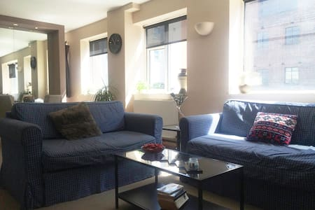 Great Apartment in Camden - London - Apartment