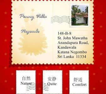 Penny Villa Negombo - Villa