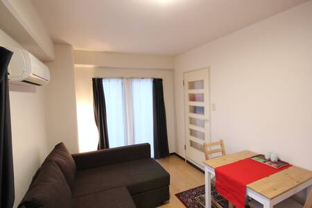 Penthouse near Kyoto Imperial Palace!          ほ七五 - Wohnung