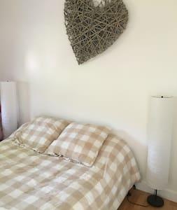 2 chambres privées proche de Paris - Ev
