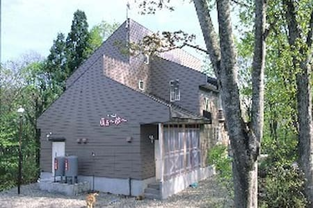 Petit House FOR YOU - Myōkō-shi - Bed & Breakfast