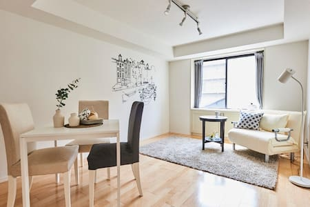 Modern Apt. Super Close to Shibuya! #3 - Apartament